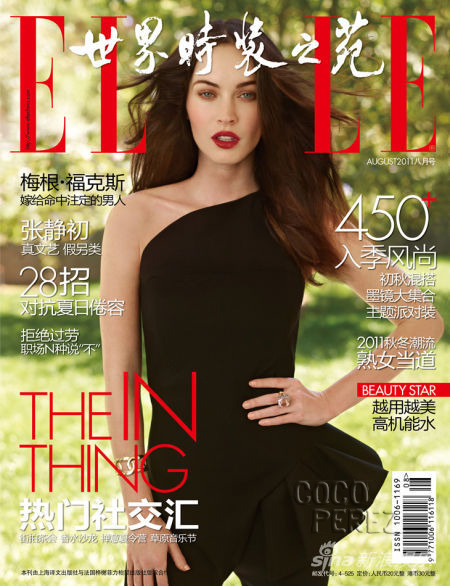 Elle China Megan Fox Uses her Lipstick as Blush too!!!