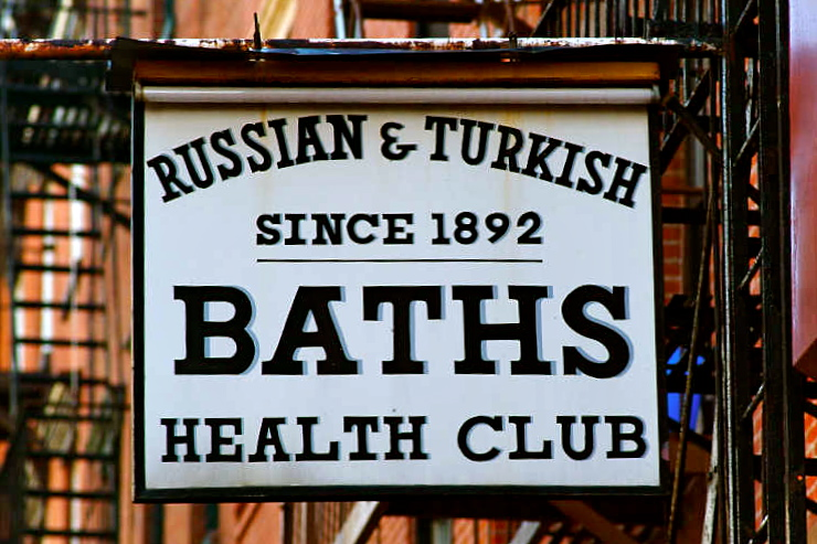 BathHouse 3 Inexpensive Staycation Ideas for New Yorkers