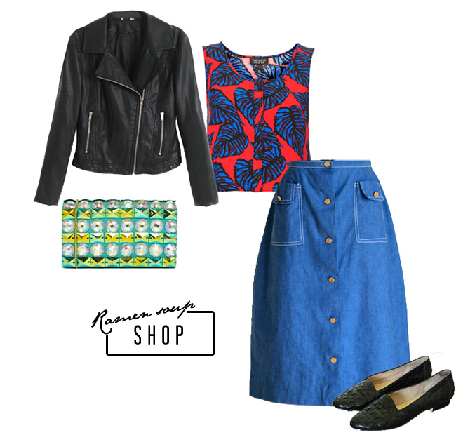 weekend outfit1 4 Outfits You Totally Need to Wear This Weekend